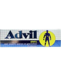 Advil gel