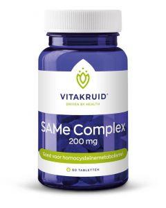 SAME Complex 200 mg