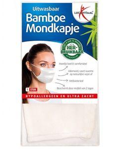 Lucovitaal Mondkapje bamboe 1st